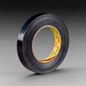 Scotch Filament Tape - 18 mm x 55 m 6 mil - 48/case
