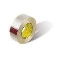 Scotch Filament Tape - 12 mm x 55 m 8 mil - 72/case