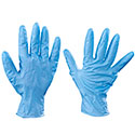 Nitrile Disposable Gloves 4 mil -S